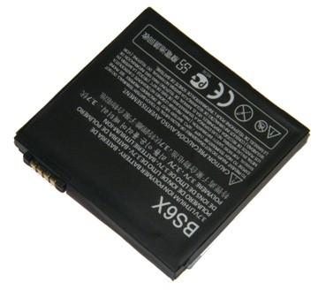 Akku passend für Motorola Devour A555, MB501, XT800C Titanium