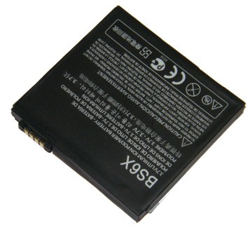 Akku ersetzt Motorola BS6X, SNN5846, SNN5846A 1200mAh